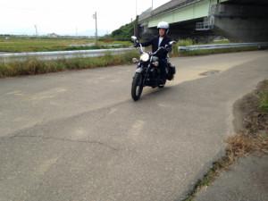 ride-300x225